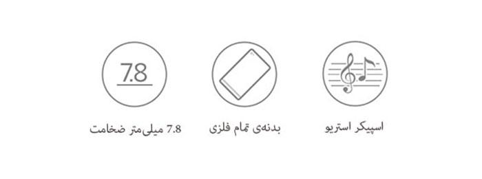 مشخصات m2