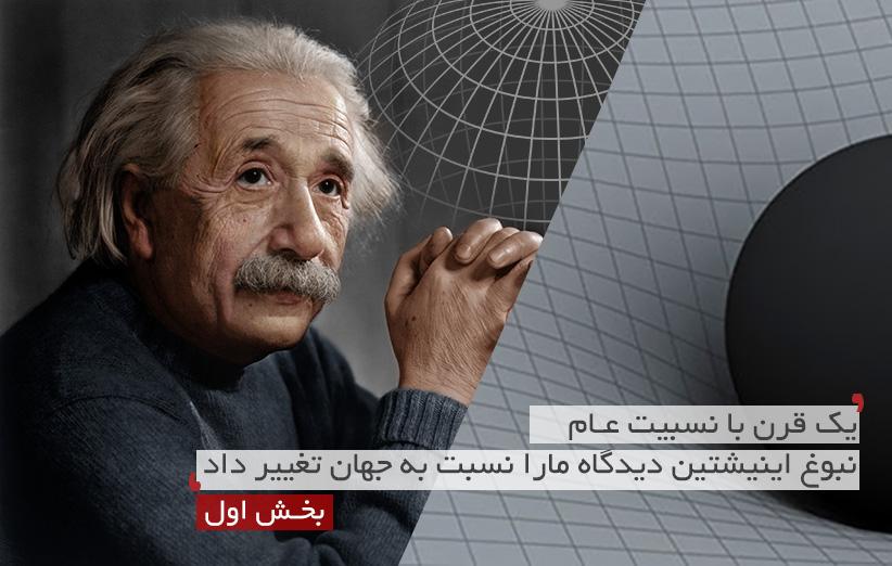Einstein_822_11