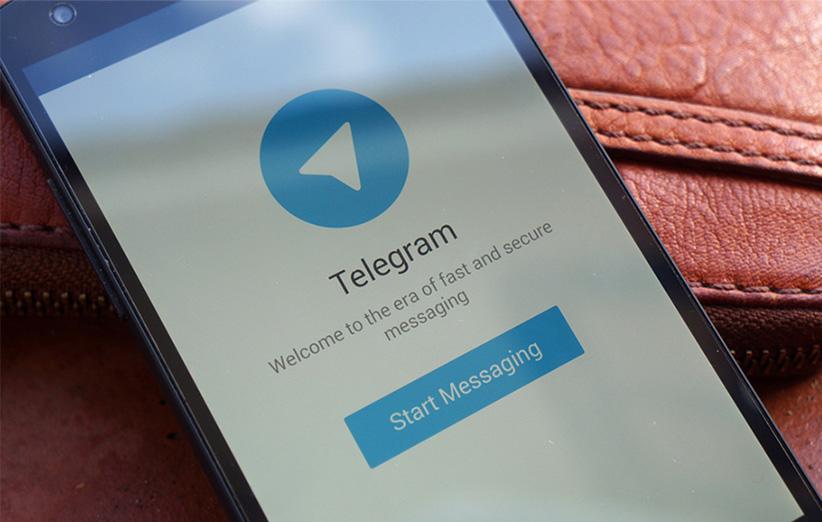 از فیسبوک تا تلگرام