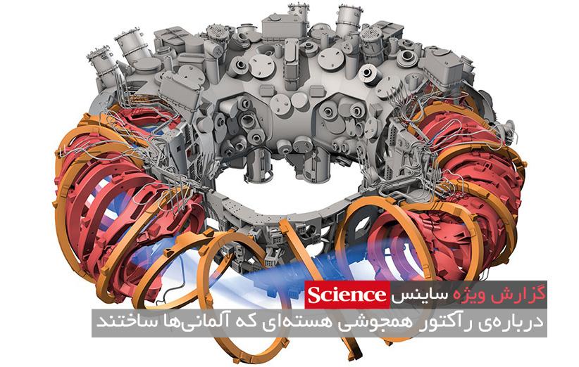 Science_Stellaradar_822