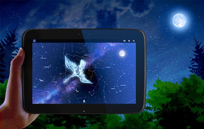 برای یافتن موقعیت صورتفلکی جوزا، میتوانید از اپلیکیشنهای آسماننما استفاده کنید.
