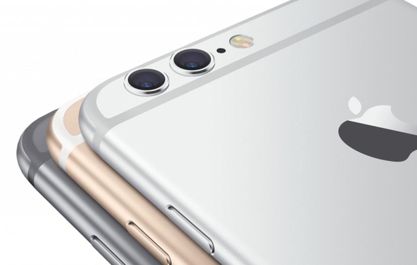 آیا آیفون 7 دو دوربین پشت خواهد داشت؟