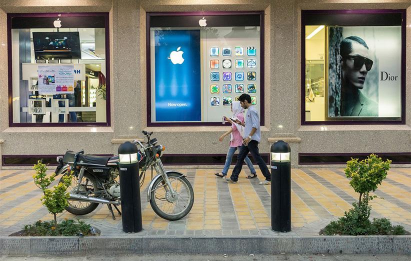 آیا اپل، گوگل و مایکروسافت به ایران میآیند؟