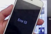اپل در انتظار پرداخت خسارت برای خطای 53