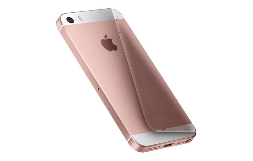 قیمت گوشی اپل se - 72