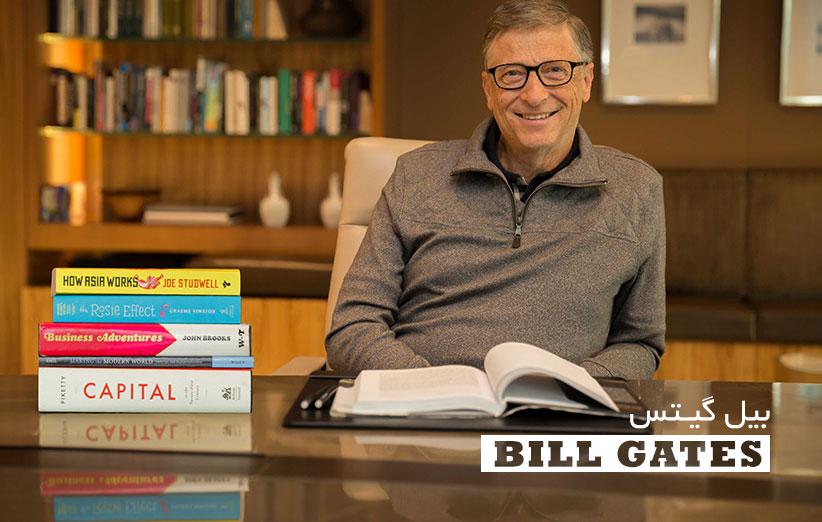 بیل گیتس؛ برنامهنویسی خوب، سوداگری نابغه