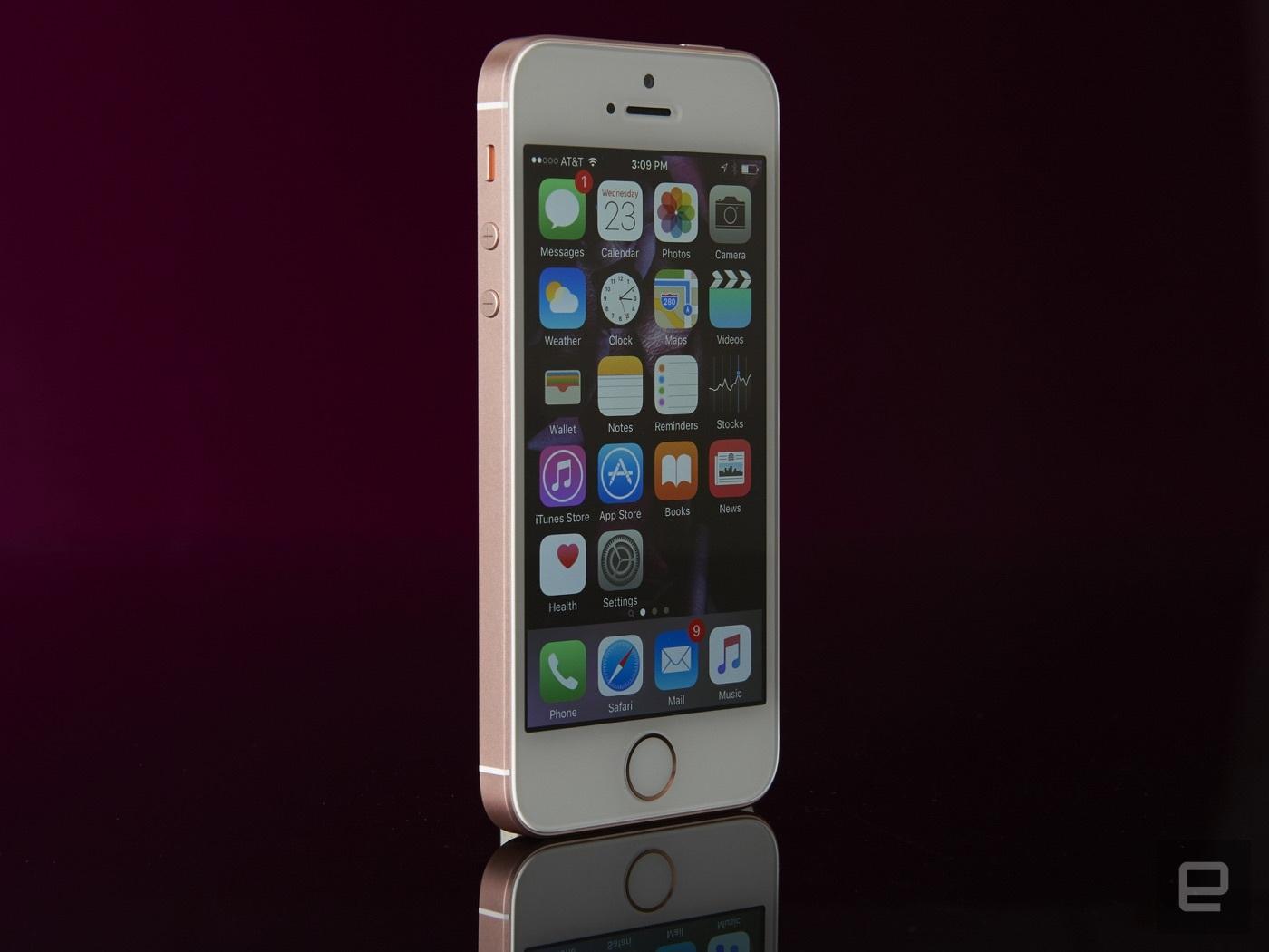 iphone-se-4-1