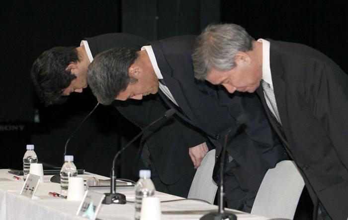 کازو هیرای