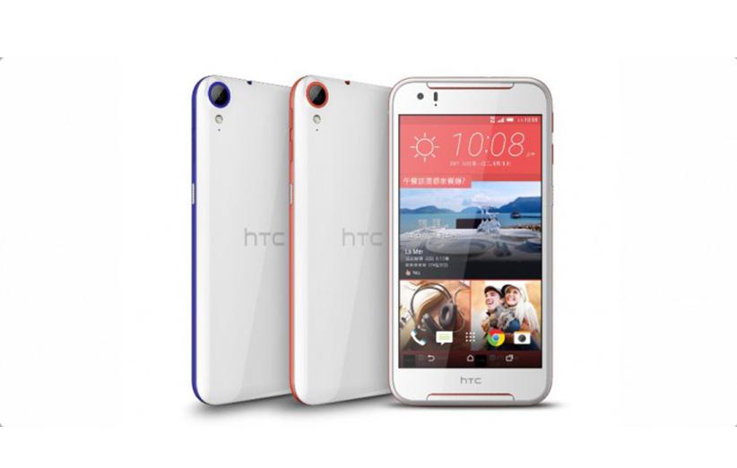 گوشی جدید HTC Desire 830 معرفی شد
