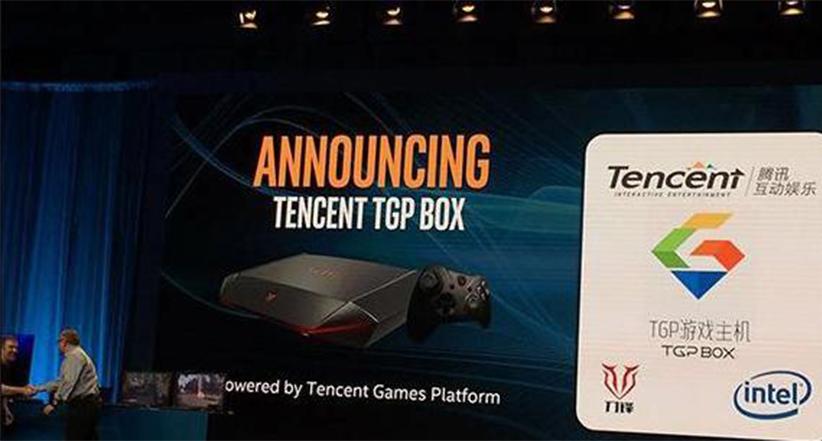 Tencent-Games-Platform-1