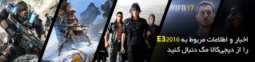 E3_News