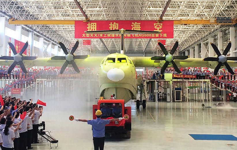 بزرگترین هواپیمای آبنشین جهان در چین رونمایی شد