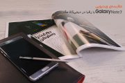Galaxy_Note_7_Main2