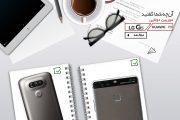 دوربین دوتایی LG G5 یا هوآوی P9