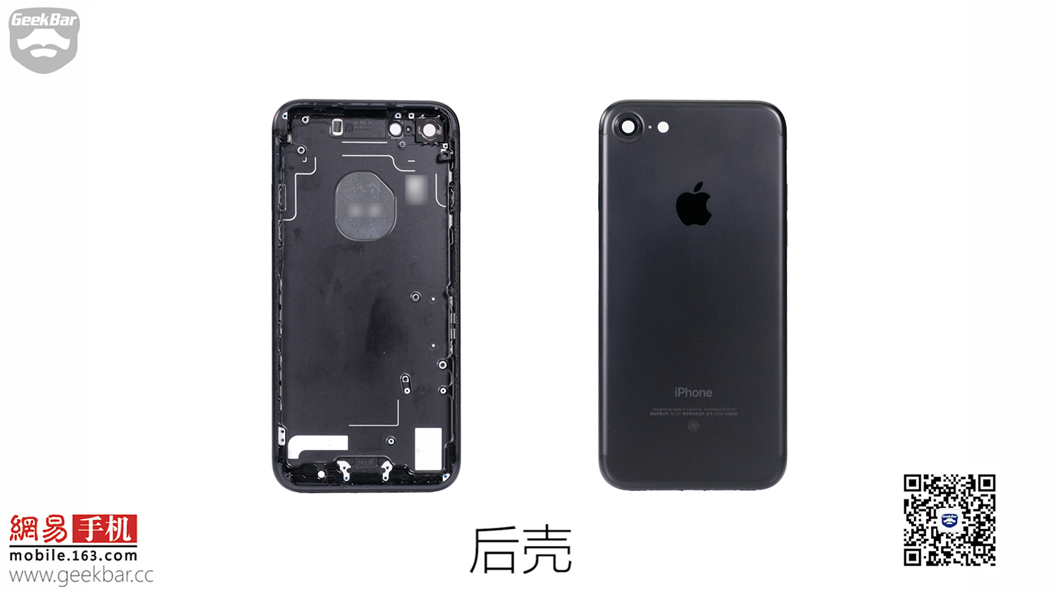 13-apple-iphone-7-teardown