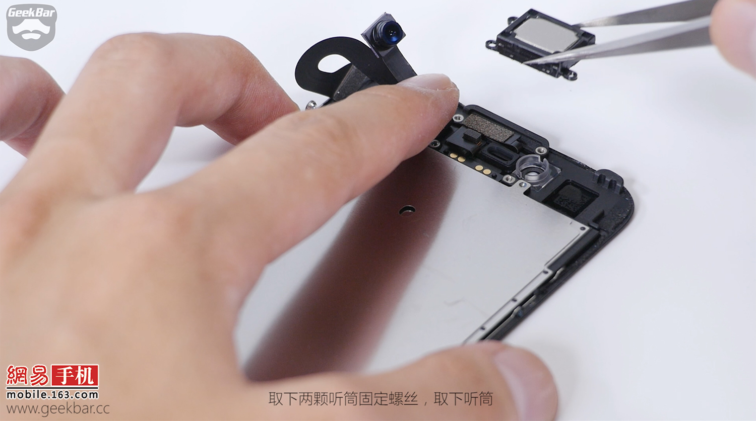 9-apple-iphone-7-teardown