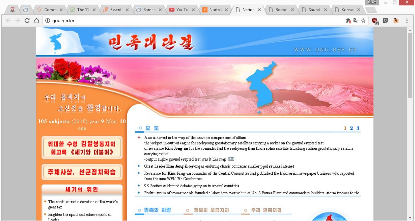 North Korean Websites (1)