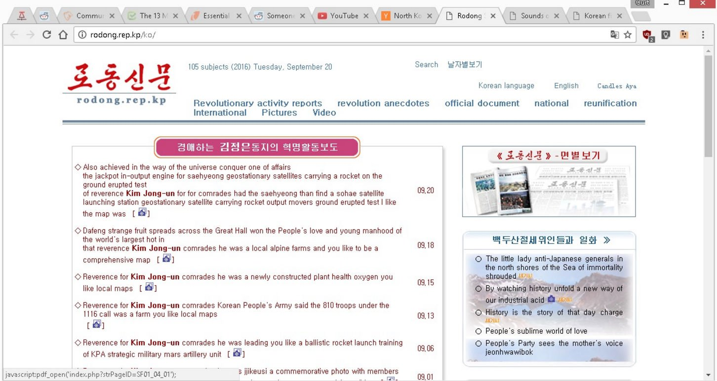 North Korean Websites (2)