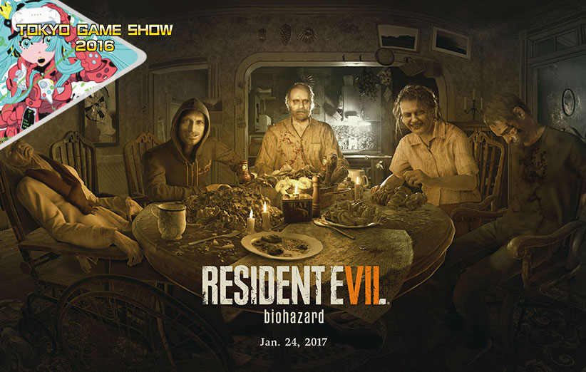 ResidentEvil7-TGS2016