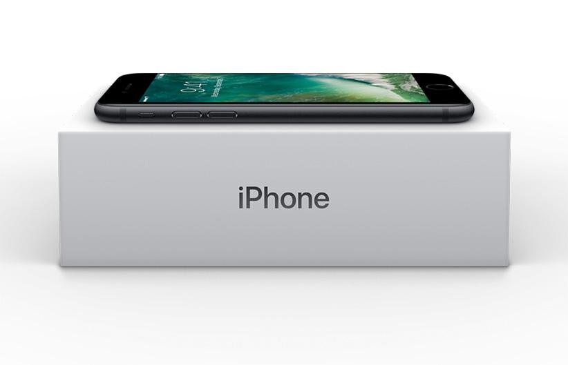 iphone-upgrade-introbox-201609
