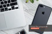 iphone7plus_main