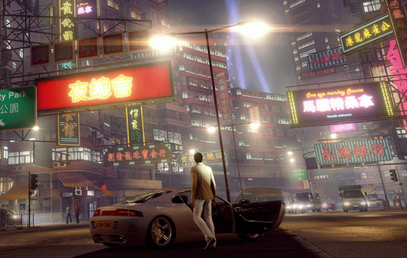 sleepingdogs-2