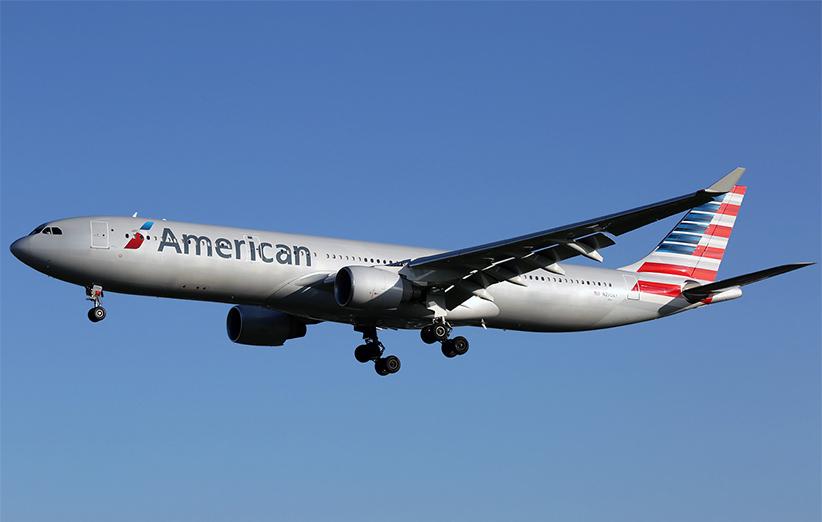 A330 مدل های متنوعی دارد که میان برد و دوربرد هستند و عموما برای پروازهای خارجی کشور ما کاربرد دارند.