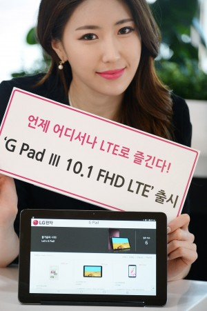 lg-g-pad-iii-10-1-is-now-official