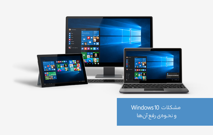 windows10_main
