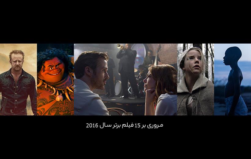 15Best_Movies_2017_Main (1)