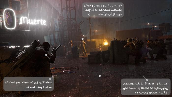 Info_Game_GhostRecon