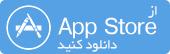 تلگرام X معرفی شد - Telegram x App Store Download Button