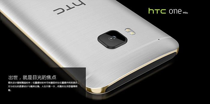HTC-9me