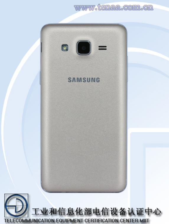 Samsung-Galaxy-Grand-On-is-certified-in-China-by-TENAA