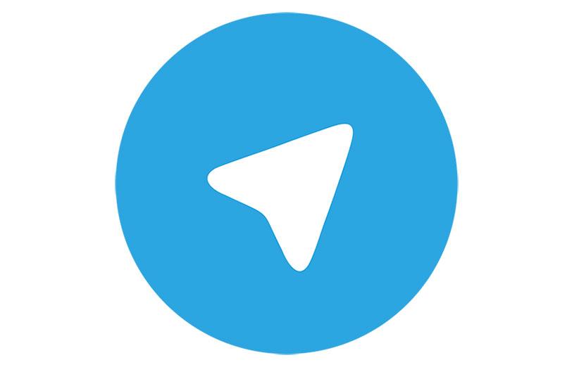دانلود رایگان برنامه هک تلگرام دیگران تلگرام سافت