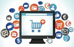 تجارت الکترونیکی در خاورمیانه