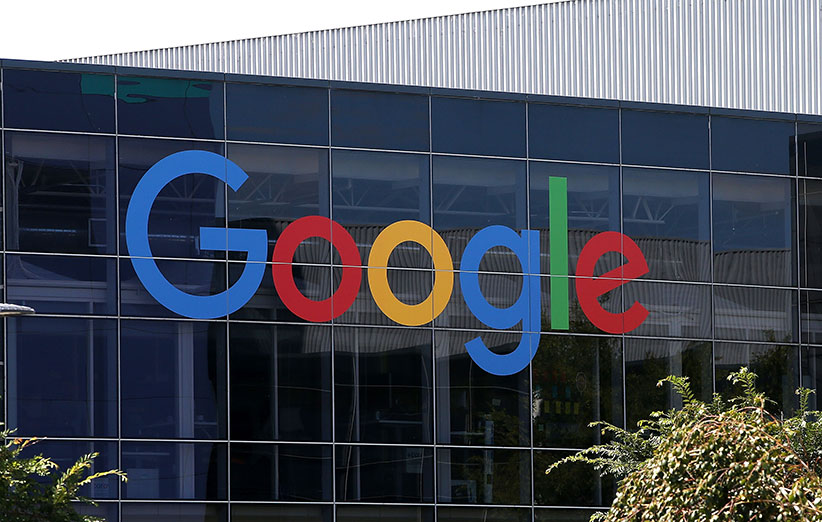 برنامه پیامرسانی گوگل
