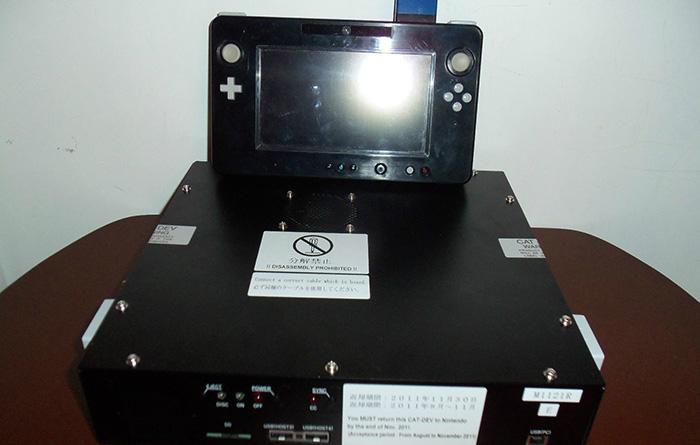 Wii-U-Devkit