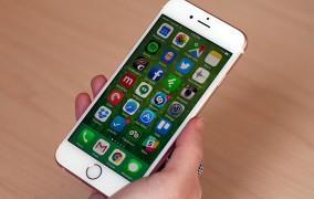 iPhone 6s Antutu