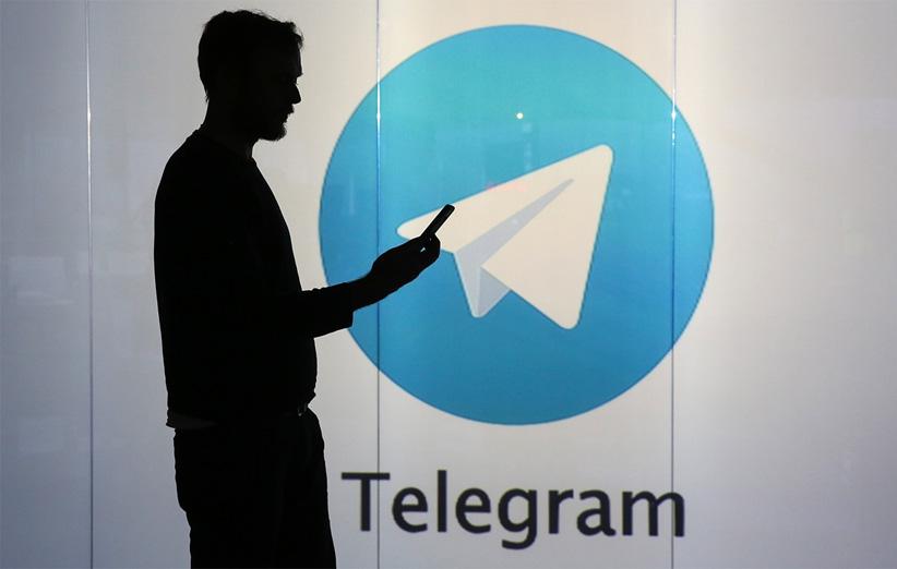 کانال تلگرام فریازان