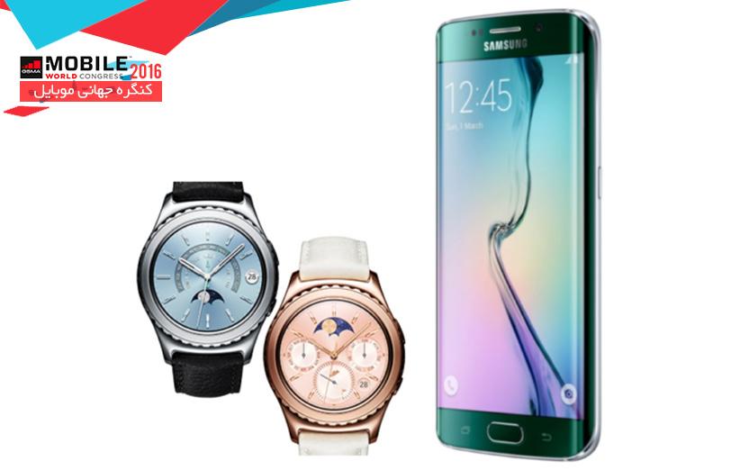 Galaxy-S6-Edge-GearS2