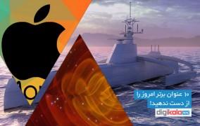 عنوان های برتر ۲۵ بهمن