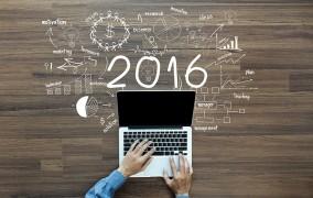 فناوری سال 2016