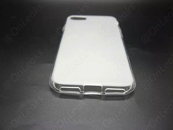 Purported-iPhone-7-case-leak