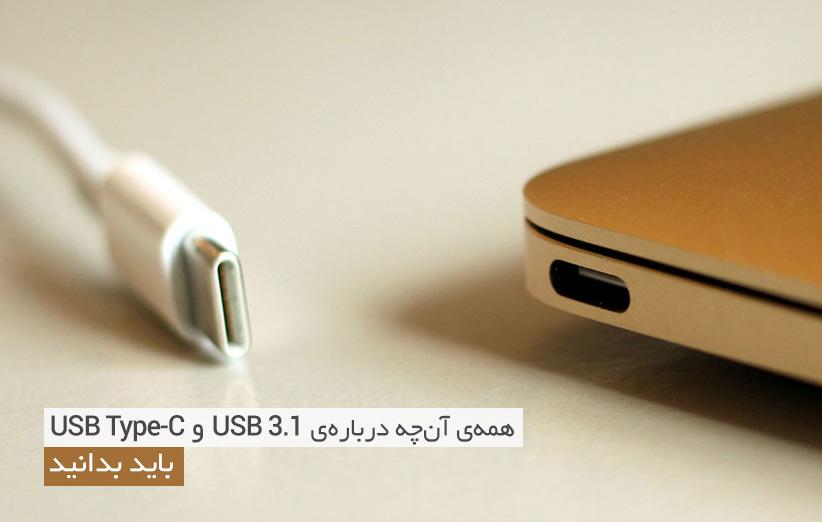USB3.0_822