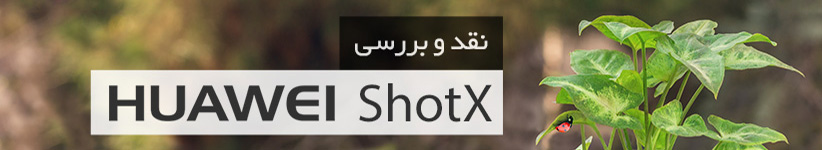 shotx