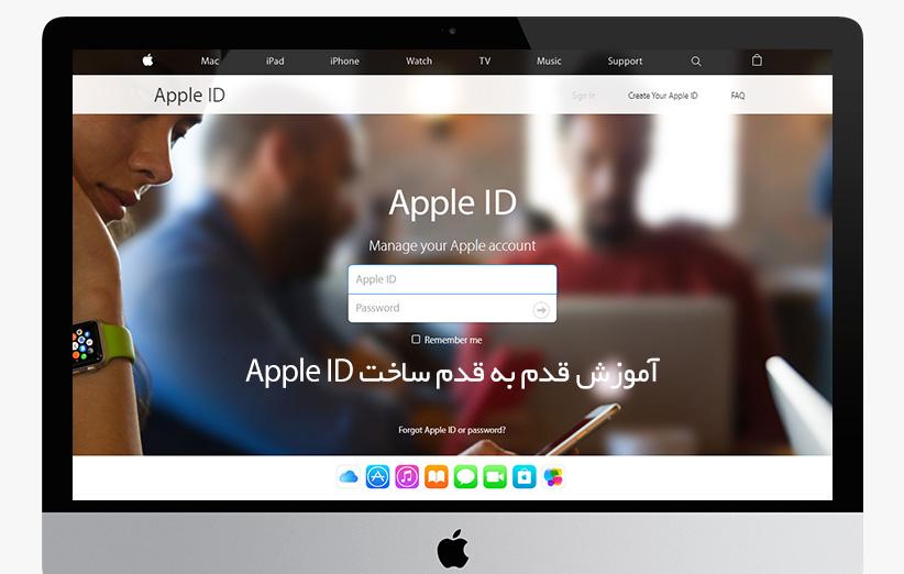 Apple ID Main خرید اپل آیدی,خرید اپل آیدی ارزان,خرید اپل آیدی آماده