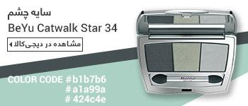 سایه چشم بی یو مدل Catwalk Star 34