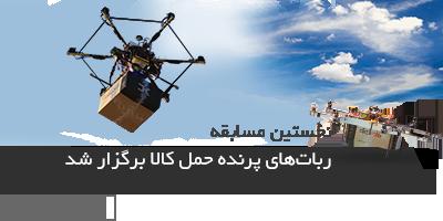 drone13