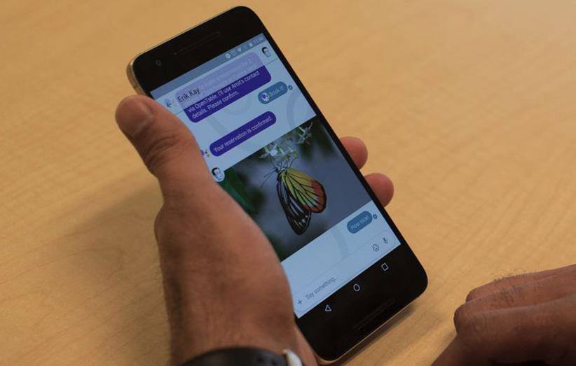 گوگل از کرد برنامهی الو پیامرسان allo رونمایی